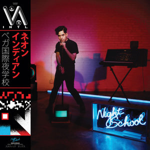 Neon Indian's new album is a great mix funky beats and solid synths